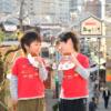 【谷中ぎんざ】谷中銀座商店街振興組合   東京下町レトロ~人と歴史がすぐそこに~ -