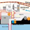 のりば案内 箱根湯本駅|箱根登山バス