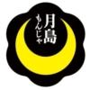 加盟店一覧 - 【公式】月島もんじゃ振興会協同組合 │ 東京の下町グルメ「もんじゃ」の
