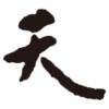 【公式】天成園|箱根湯本のホテル・日帰り温泉