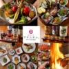 酒肴日和 アテニヨル 日比谷OKUROJI【公式】