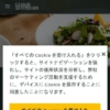 LPQ Japan - All day bakery and restaurant